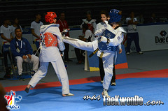 Qualification Tournament for 2014 Nanjing Youth Olympic Games
