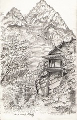 ** Peace ** (jung_scott_arts) Tags: life woman mountain art rain illustration pen pencil scott landscape sketch jung peace drawing young korea sketchbook korean fate mirage karma graphite northkorea bergamasco coreia flowin gotchu youngjung  jungscott agathahadassa