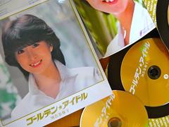 ゴールデン★アイドル 河合奈保子 3Blu-spec CD2 完全限定生産盤 Columbia 2014年7月30日