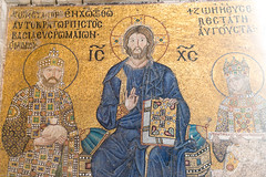 20140803-103352_DSC4546.jpg (@checovenier) Tags: istanbul turismo istambul turchia agyasofia cattedraledisantasofia intratours voyageprivée