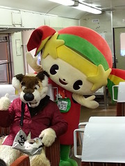 20140809_173055 () Tags: mascots      3000      sanzenhiroba   7kuzuha