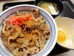 Beef Bowl Breakfast @Yoshinoya, Yurakucho, Tokyo (Phreddie) Tags: trip morning food japan breakfast japanese soup miso restaurant tokyo yum beef egg bowl eat biz yoshinoya yurakucho 140828東京出張