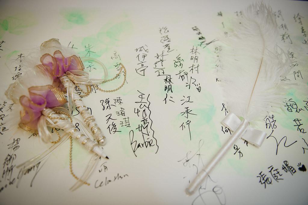 (0223)婚攝茶米Deimi_20140517