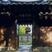 Eingang Seouler Garten