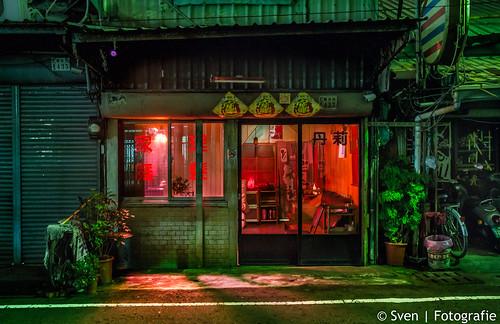 Little shop in Chiayi