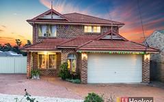 50 Willis Street, Rooty Hill NSW