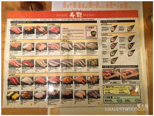 魚立食壽司06.jpg
