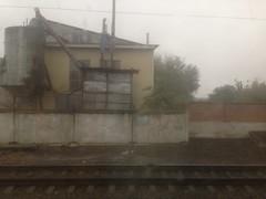 Мимолет (GrusiaKot) Tags: ucraina ukraine україна украина travelling autumn train decay railways