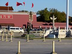 China - Beijing - Forbidden City & Tiananmen Square (19) (pensivelaw1) Tags: china tiananmensquare beijing