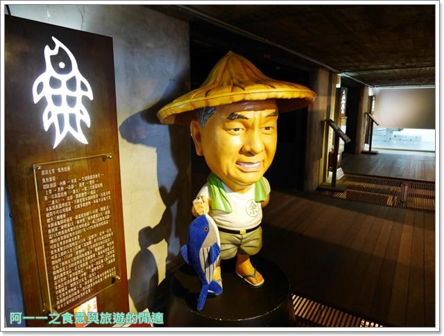 七星柴魚博物館.花蓮伴手禮.親子旅遊.觀光工廠image001