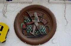CERVECERA BAVIERA - RAMBLA, 127 (Yeagov C) Tags: barcelona larambla catalunya rambla cerveseria baviera cervecerabaviera