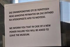 Warning (JohntheFinn) Tags: museum island greek mediterranean santorini greece caldera museo cyclades thira archipelago fira saari saaristo kreikka kaldera vlimeri   kreikkalainen kykladit