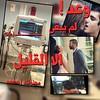 تصاميمي | ☺️♥️ (anmar.nemo74) Tags: love عشق شوق تصميمي حب فراق تصاميم شوف بكاء غدر خيانة شعارات رمزيات