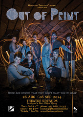 Out of Print _ Poster (SteMurray) Tags: ireland irish wool dark out print poster fire long exposure theatre dusk steel flash quay upstairs company nighttime spinning eden drama manifesto gaiety gumption lanigans gaeity