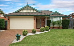 30 Phoenix Avenue, Stanhope Gardens NSW