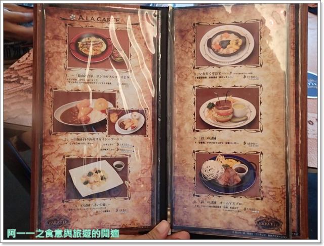 日本東京台場美食海賊王航海王baratie香吉士海上餐廳image020