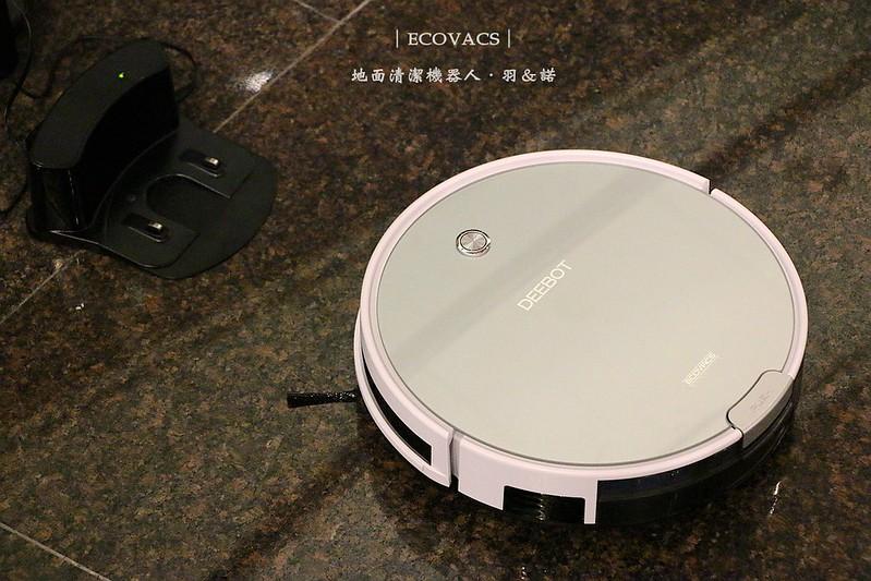 ECOVACS智慧掃地機器人DM8271