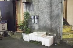 IMG_9703 (Dimitri SoyFeliz) Tags: japan shinjukuku shinjuku tokyo canon eosm eos 22mm 22mmf2 minimal minimalism minimalist newtopographics desolate outdoors hiragana