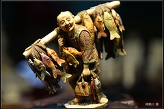 象牙雕_魚販_02 (阿鶴) Tags: chenhowen chen howen ho wen wesleychen wesley 阿鶴 鶴仔 阿鶴仔 象牙 象牙雕 雕刻 ivory canon 5d iv 5div leica 100mm f28 macro apo ame 100 28 百微 微距