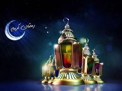 مبارك لكم الشهر الفضيل (nawrashadi) Tags: june 28 2014 مبارك الشهر لكم الفضيل 0805pm