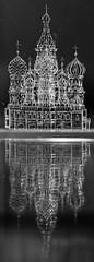 San Basilio (cives-expat) Tags: macro st miniature san russia moscow basil miniatura basilio