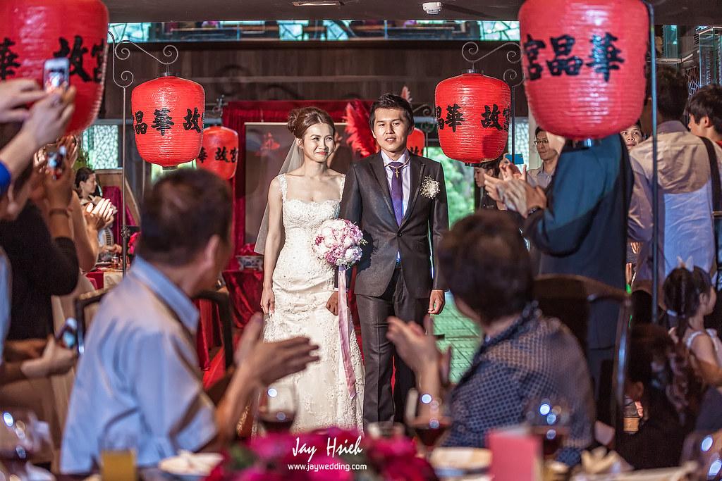 婚攝,台北,晶華,婚禮紀錄,婚攝阿杰,A-JAY,婚攝A-Jay,JULIA,婚攝晶華-100