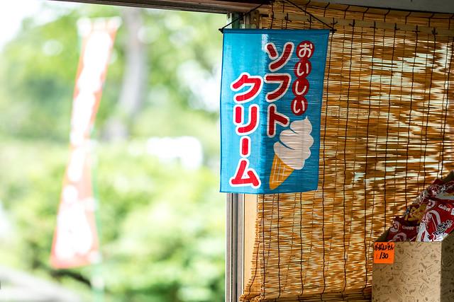 oodakaryokuchi 02