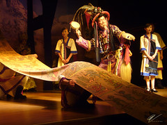 Naxi musicshow (Robert-Jan van der Vorm) Tags: china chinese hieroglyphics naxi lijang