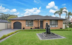 4 Hair Close, Greenfield Park NSW