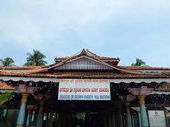 Sringeri Sharada Temple Photos Clicked By CHINMAYA M RAO (119)