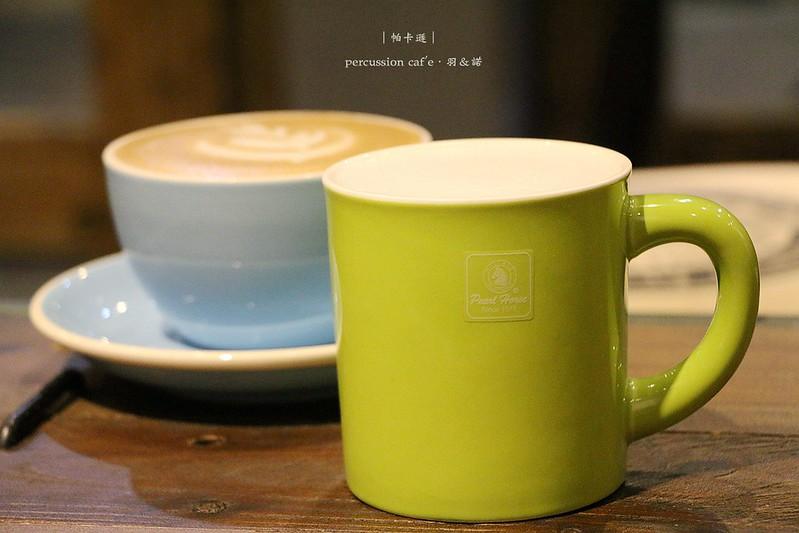 帕卡遜 percussion caf'e板橋咖啡廳014