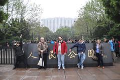 Shanghai I 052