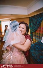 DSC_1094 (Neko11 ()) Tags: wedding portrait  neko                                           neko11