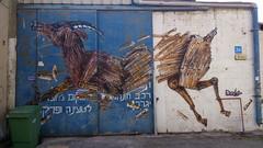 #StreetArt Israël (015)