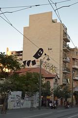 #StreetArt Israël (019)
