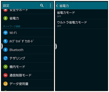 galaxy-s5-battery 01