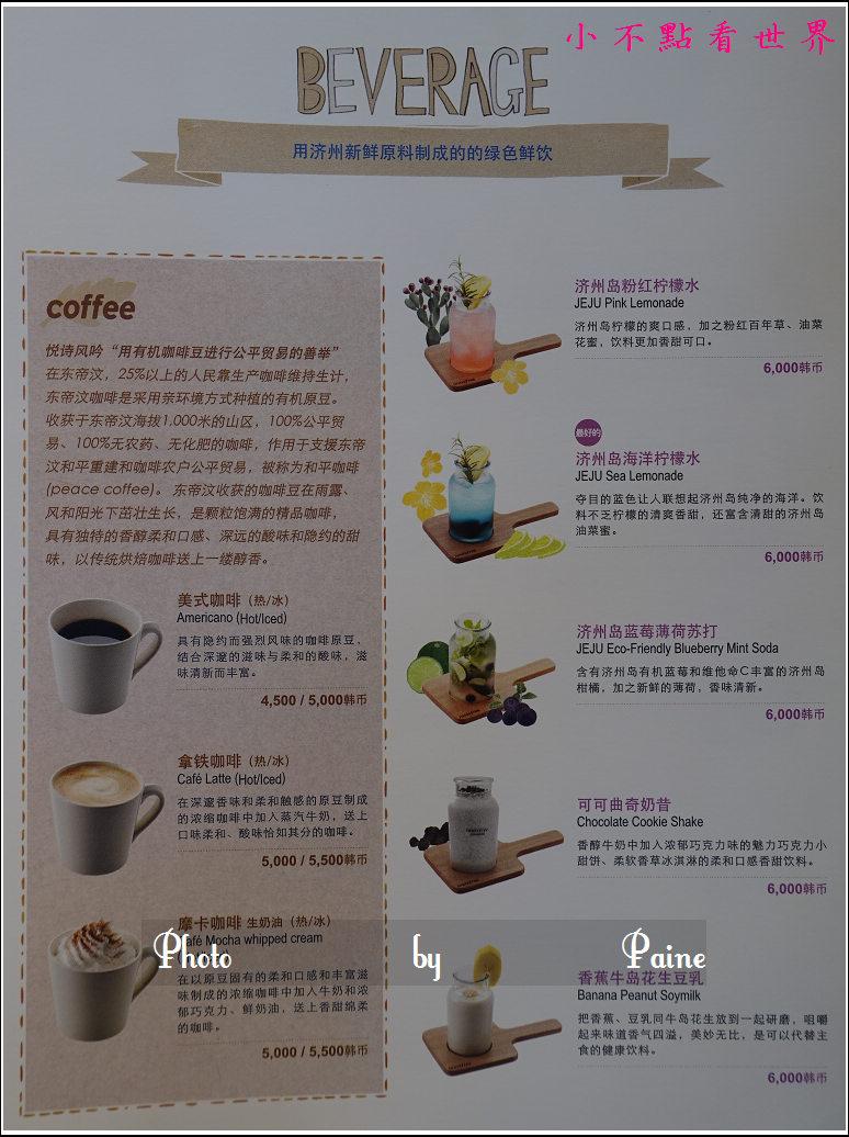 濟州島innisfree館 綠茶博物館 (24).JPG