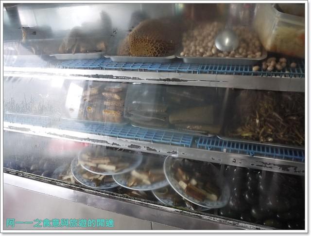 苗栗三義旅遊美食小吃伴手禮金榜麵館凱莉西點紫酥梅餅image009