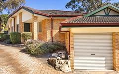 3/2-4 Honeysuckle Street, Jannali NSW