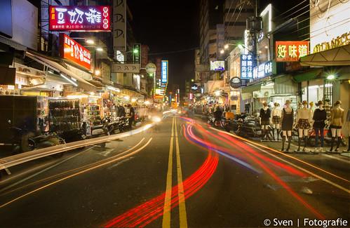 Chiayi Night Market