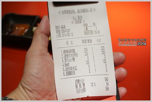 瓦成大心新泰式麵食阪急店04