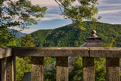 Above the rooftop (Tim Ravenscroft) Tags: landscape kurama shrine shinto kanji japanese kyoto japan