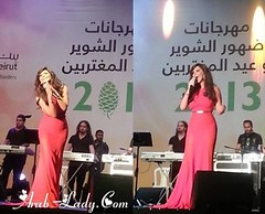...        (Arab.Lady) Tags: