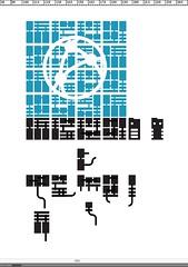 2014-08-08_14-32-48 (Velichko Pavel) Tags: summer scale fun screenshot raw wip stack elements network illustrator draft cabakosmotesto