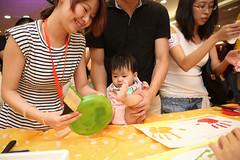 GM7A6519 (hkbfma) Tags: hk hongkong celebration breastfeeding 香港 2014 wbw 哺乳 worldbreastfeedingweek 母乳 wbw2014 hkbfma 國際哺乳週 香港母乳育嬰協會 集體哺乳