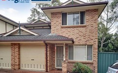 5/33 Woodhouse Drive, Ambarvale NSW