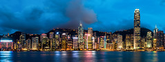 - Hong Kong skyline (urbaguilera) Tags: china city blue panorama mountains skyline architecture skyscraper buildings river bay design nikon cityscape republic nightscape daniel victoria special hong kong peoples hour 1855mm   region  aguilera blending administrative     d5000    urbaguilera