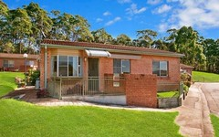 1/3 Violet Town Road, Mount Hutton NSW