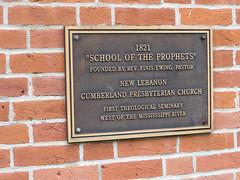 20160707 41 New Lebanon, Missouri (davidwilson1949) Tags: missouri newlebanon finisewing presbyterianchurch