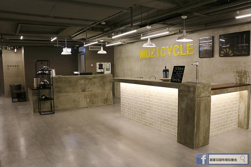 台北松山南京復興站健身房  MUZICYCLE 飛輪拳擊課程012